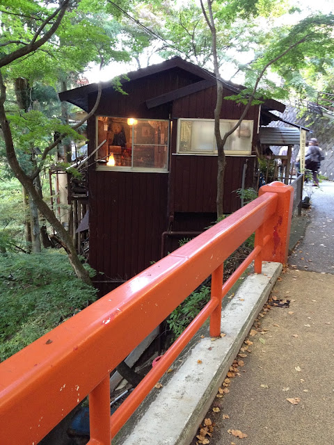 Yumoto Chaya (Teahouse at the location of the source)