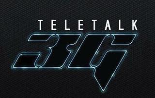 teletalk-3g-logo-deshioperator