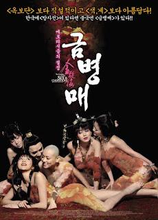 The Forbidden Legend Sex & Chopsticks (2008) – บทรักอมตะ 1 [พากย์ไทย]