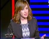 برنامج  كلام تانى مع رشا نبيل حلقة يوم  الخميس 5-3-2015