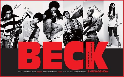 Beckbw Beck Live Action [ Subtitle Indonesia ]