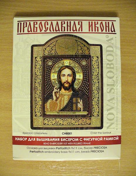 Икона, вышитая бисером. Христос Спаситель CH8001 Nova Sloboda