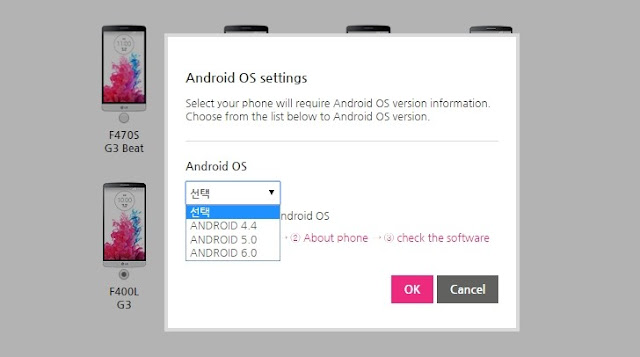 Android M for LG G3 & LG G4 on October 5