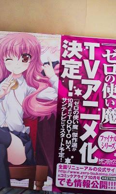 Zero no Tsukaima Anime cuarta temporada