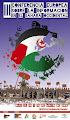 III Conferencia Europea sobre la Información en el Sahara Occidental