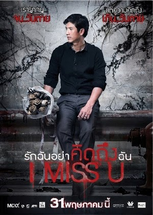 Yu Em Nhng ng Nh Em - I Miss You (2012) Vietsub 