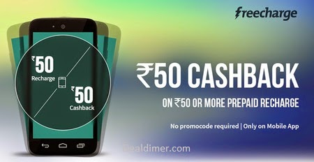 Mobile Recharge of Rs. 50 Cashback on Rs. 50 – FreeCharge