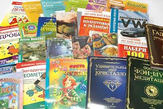Книги необходимо выбирать с умом