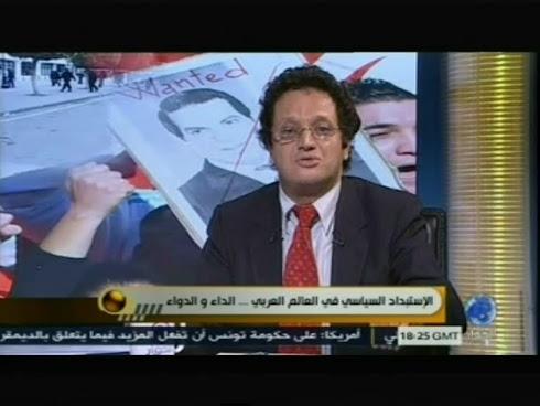 هل يسقط آل سعود بعد مبارك وبن علي؟