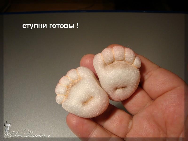 Как сделать руки и ноги кукле из капрона видео - Sertkom.ru