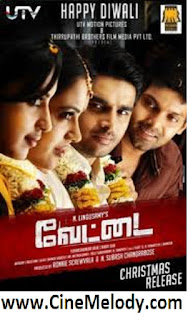 Click Here to Download  Vettai(2011) MP3 Songs Free Download