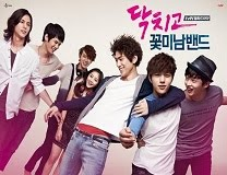 ADDITIONAL - RECOMMENDED KOREAN DRAMA