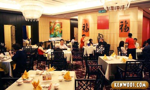 zuan yuan restaurant