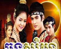 [ Movies ] Chan Soriya จันสุริยะคาธ - Movies, Thai - Khmer, Series Movies
