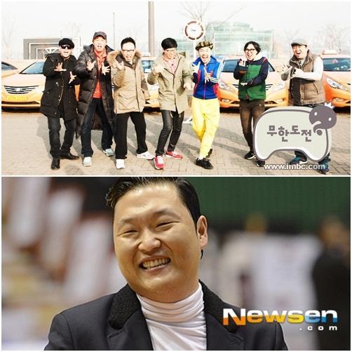 """Infinity Challenge in MV Psy """"Gentleman"""""""