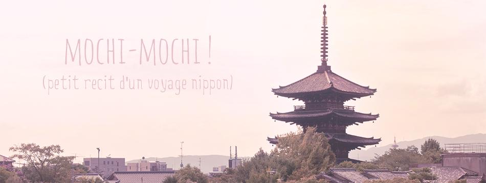 Mochi-Mochi