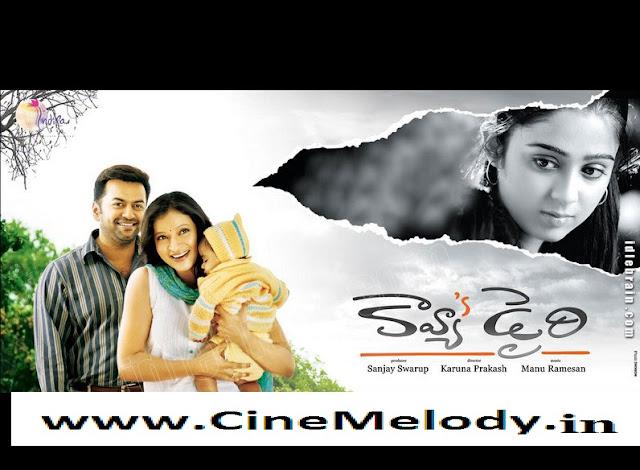 Kavya's Diary Telugu Mp3 Songs Free  Download  2009