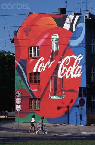 coca cola marketing communication Whether you're enjoying the refreshing taste of coca-cola in a glass bottle or mini coke can, it was meant to be enjoyed with friends and food taste the feeling.