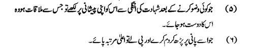 Al-Musawwir: Allah Name Benefits | Asma ul Husna K Amal
