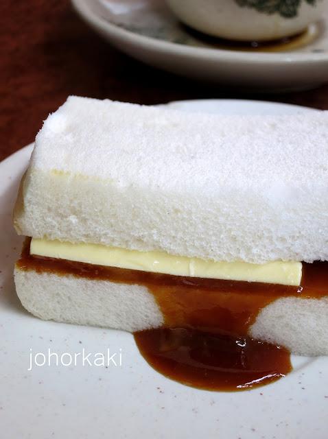 Steamed-Bread-Kulai-Johor
