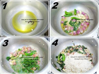 Millte : Varagu Arisi Pulav | Kodo Millet Pulao | வரகரிசி / வரகு-அரிசி புலாவ் - Easy Pressure Cooker Cooking Method