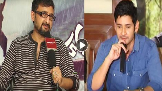 Director Teja Sensational Comments On Mahesh Babu | Watch Video