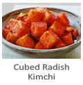 http://authenticasianrecipes.blogspot.ca/2015/05/cubed-radish-kimchi-recipe.html
