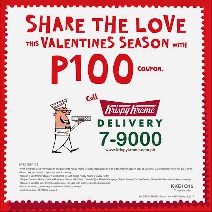 photo regarding Krispy Kreme Printable Coupon identified as krispy kreme printable coupon codes 2015