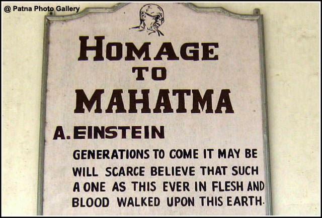 Gandhi Sangrahalaya Patna - Albert Einstein Homage
