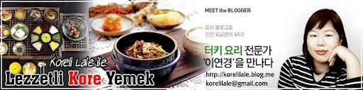 Lezzetli Kore yemek