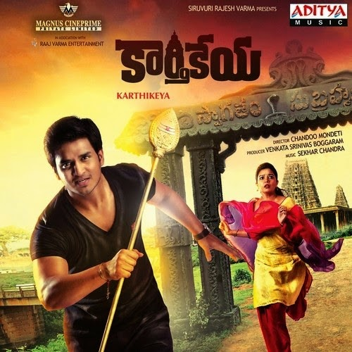 Mamane Unna Pakkama Ringtone Download: Telugu Movie Songs Lyrics: July 2014