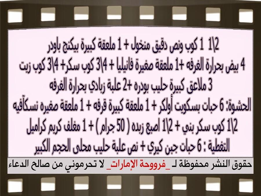 http://4.bp.blogspot.com/-6dXUisSHxtM/VOSj_1iNAiI/AAAAAAAAIDc/KEEkFPLphDs/s1600/3.jpg