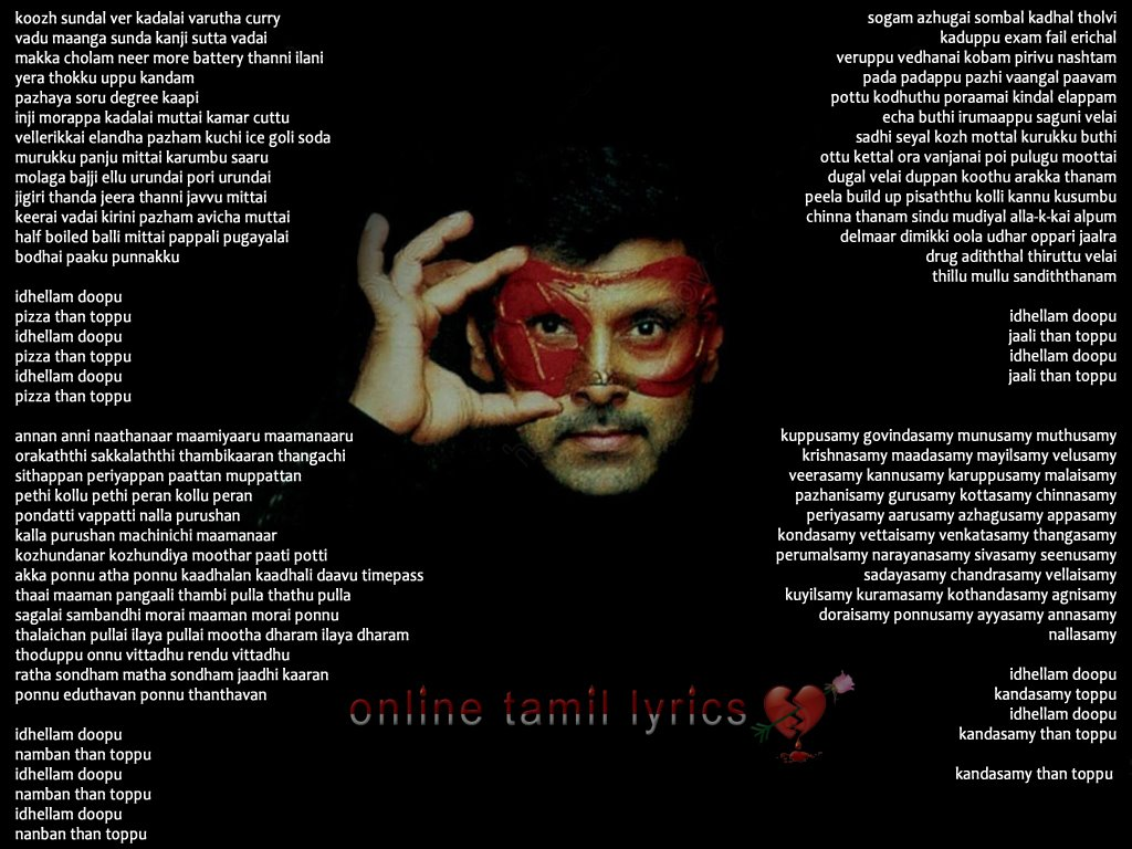 Kandhasamy+Songs+Lyrics+-+Idhellam+Dooppu+Song+Lyrics.jpg