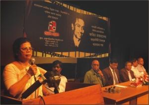 Pappu Tithi Film Society: জহির রায়হান Zahir ...