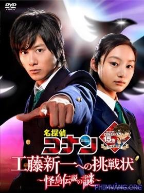 Bí Ẩn Truyền Thuyết Quái Điểu - Detective Conan Special 3 (2011)