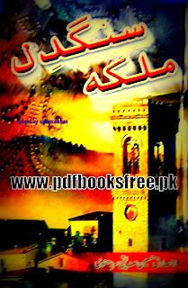 Sangdil Malika Novel