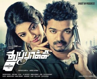 Thuppaki Second Wallpaper
