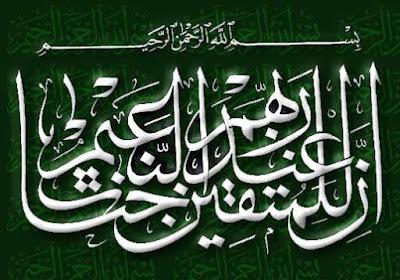 http://4.bp.blogspot.com/-6eZ8Pl7rWZA/Ty1xJTUS1UI/AAAAAAAACX8/yKiu3FeUSDw/s1600/kaligrafi-32.jpg