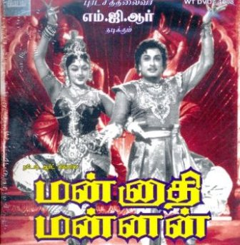Watch Mannadhi Mannan (1960) Tamil Movie Online
