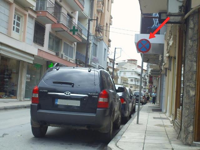 Δε φταίνε οι οδηγοί...