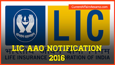 LIC AAO Notification 2016
