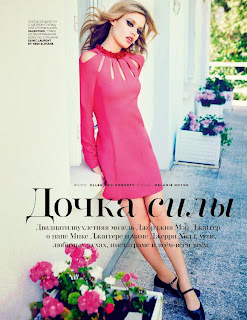 georgia-may-jagger-vogue-magazine-russia-january-2015-issue_4.jpg