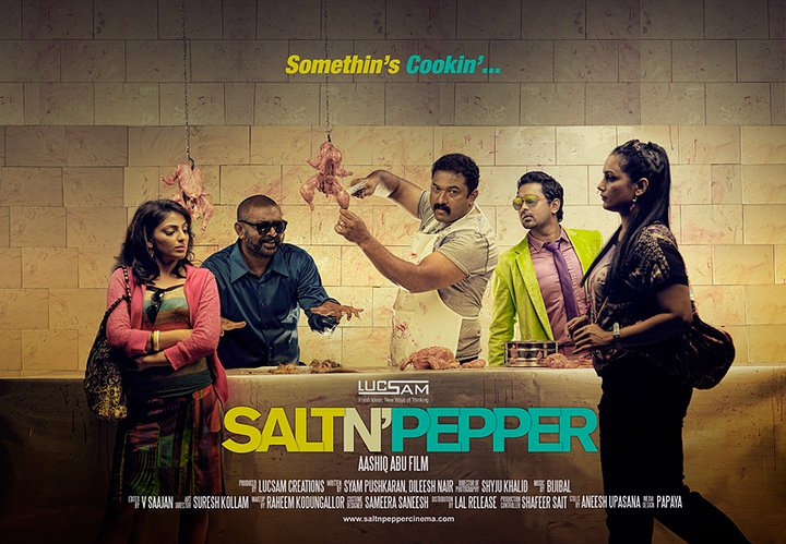 Salt &#8216;N&#8217; Pepper (2011) DVD