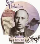 Serfei Prokofiev, GoToDonetsk