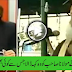 Dr. Shahid Masood Severely Criticizing Fazal ur Rehman on His Rubbish Statement About PTI Dharna