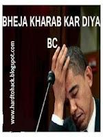 bheja+kharab+kr+diya+bc