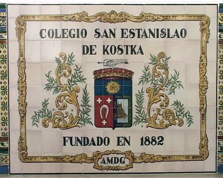 Letra De Barras Aniversario De Colegios   MEJOR CONJUNTO DE FRASES