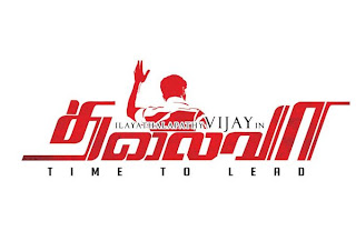 Thalaivaa Movie Gallery, Events Gallery, Wallpapers, Posters