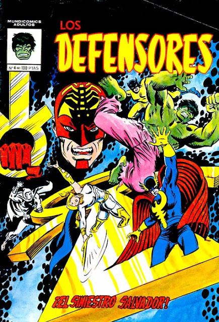 Portada de Los Defensores Mundicomics Nº 4 Ediciones Vértice