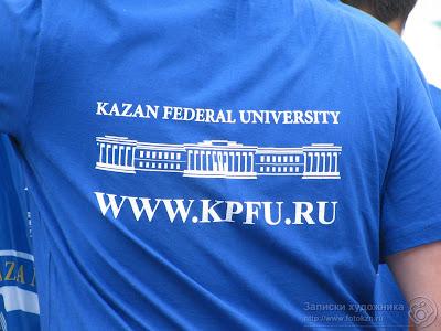 Футболка студента Приволжского Федерального университета